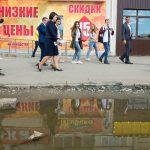 Свердловский и челябинский бизнес ищет сотни миллионов долларов в Узбекистане