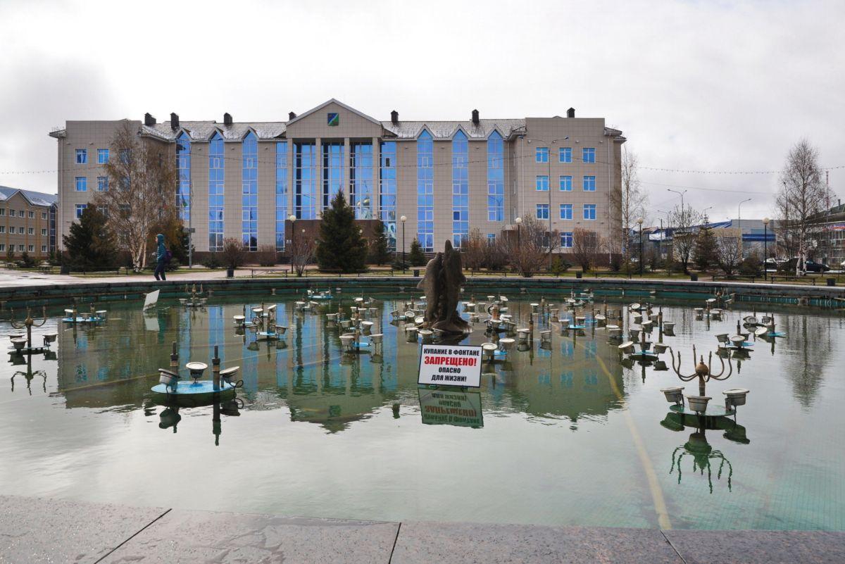 слава согласилась фото города югорска слова журналисты интерпретировали