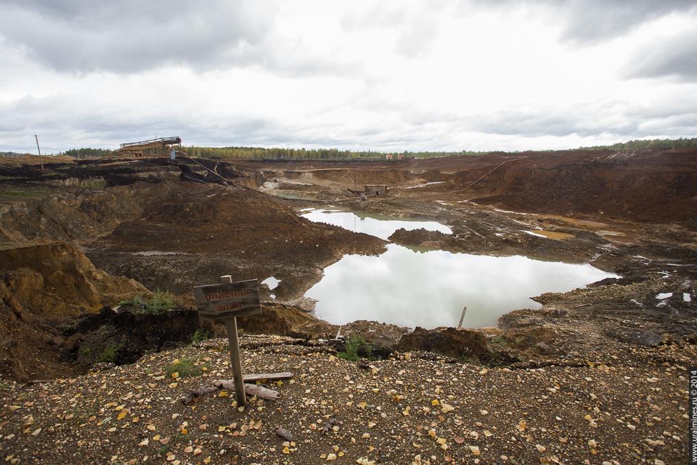 Разработка месторождений россыпного золота артелью «Невьянский прииск»