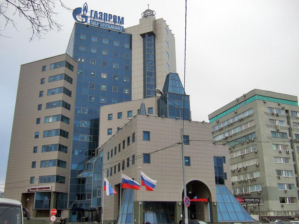 Газпром центрремонт