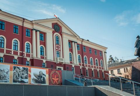 Администрация Новоуральска