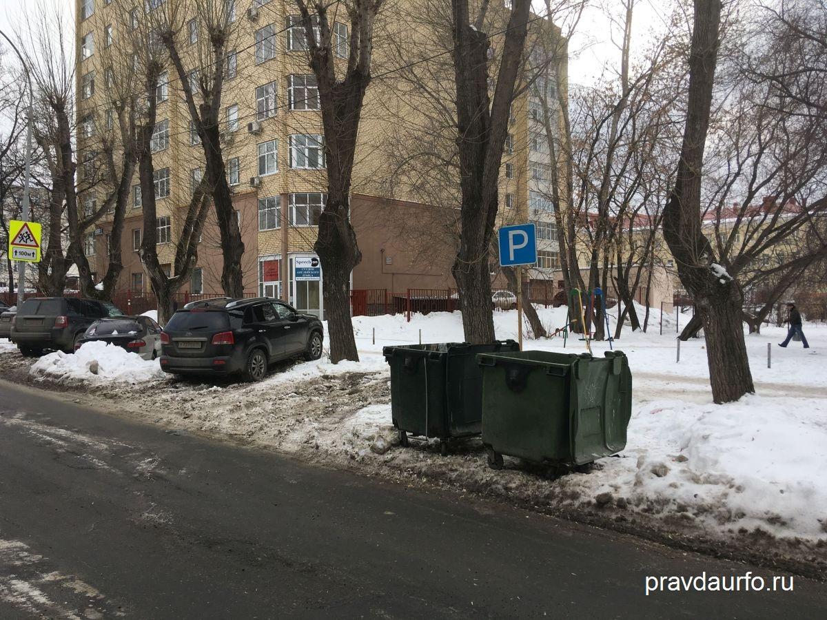 Мусорные баки в Екатеринбурге