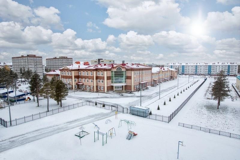 Гимназия «Эврика» в Муравленко