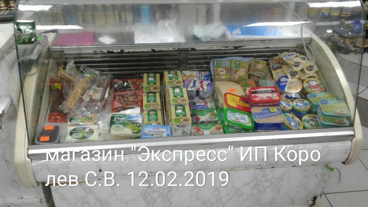 Прилавки магазинов в Приполярном