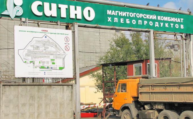 Ситно буранный элеватор купить фольксваген транспортер с бензиновым двигателем на авито