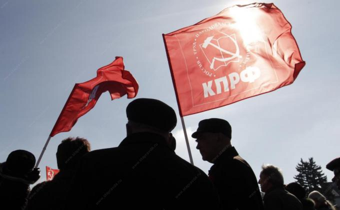 КПРФ присвоила постановление Медведева в Тюмени