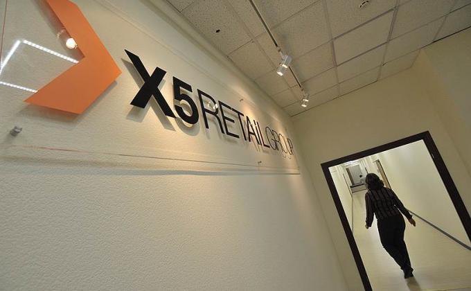 Средства с активов Х5 Retail утекали на Кипр и в Люксембург