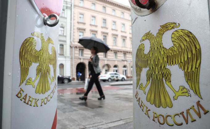 Центробанк вкопался в недра ЯНАО из-за долга на 340 миллионов