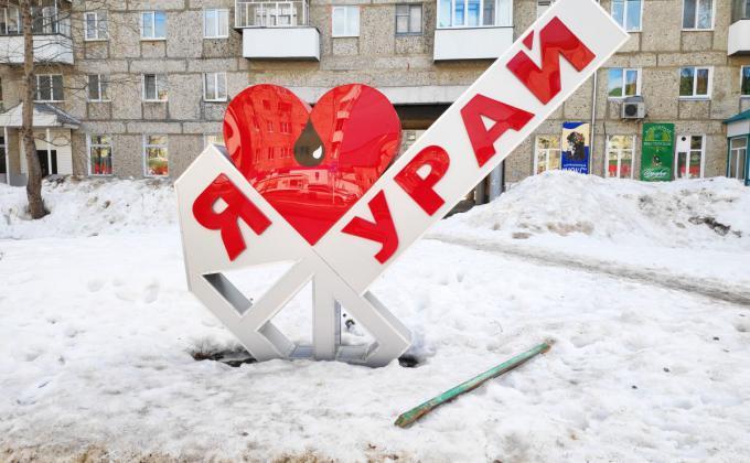 Мэрия города «ЛУКОЙЛа» испытывает югорское население на морозостойкость