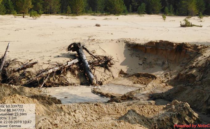 Правительство ХМАО записало население в соучастники экологических преступлений