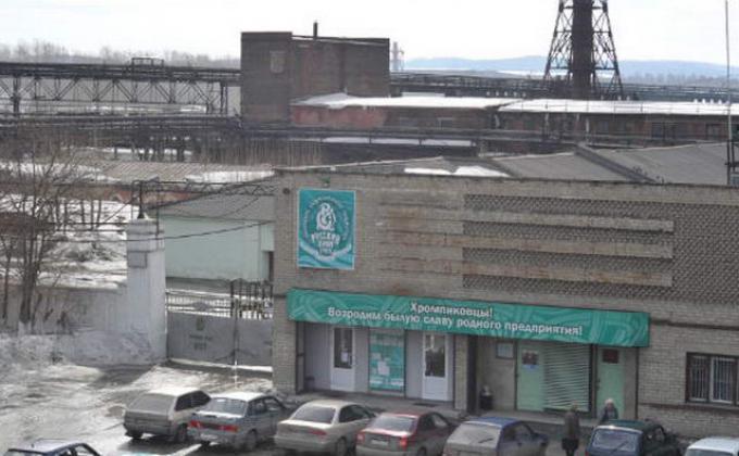 «Русский хром 1915» очистит Чусовую от собственных сбросов за счет областного бюджета