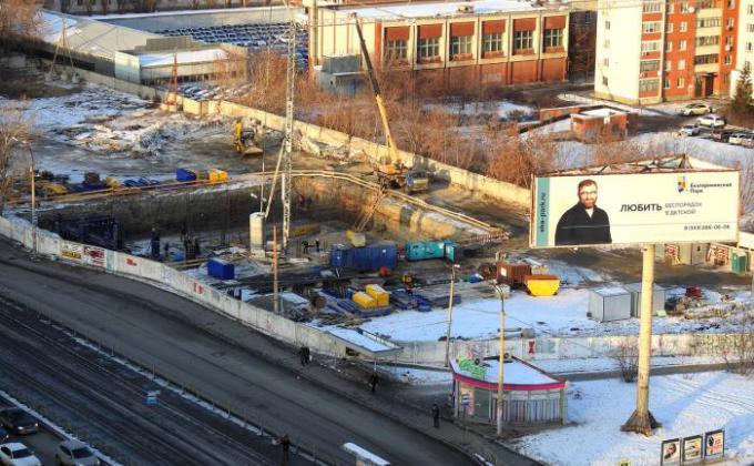 Ревизоры ищут в администрации Екатеринбурга поддельные документы