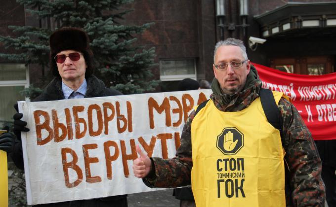 Идеолог «СтопГОКа»  Василий Московец