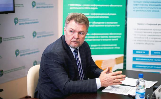 Руководитель Природнадзора Югры Сергей Пикунов