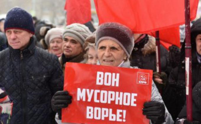 КПРФ замахнулась на 200 миллионов бюджета Свердловской области