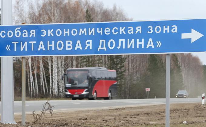 Свердловскую область попросят доплатить за концессию с РЖД