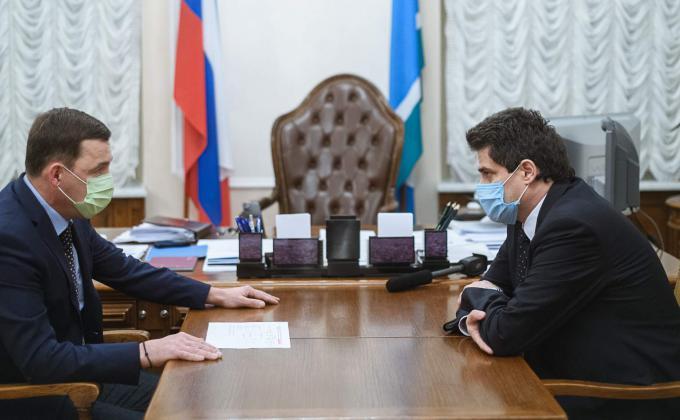 Куйвашев Евгений Владимирович и Александр Высокинский