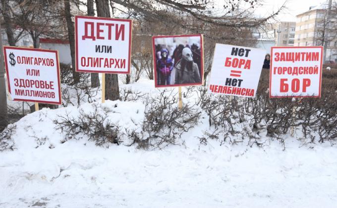 Депутаты требуют от Котовой остановить в Челябинске проект на 400 миллионов