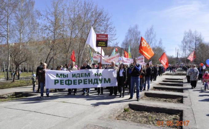 НСК Ротенберга сбежала от референдума. Металлурги ищут защиты от депутатов Асбеста в суде