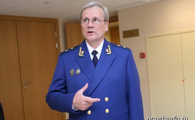 Свердловский прокурор Охлопков займется реформой УФССП