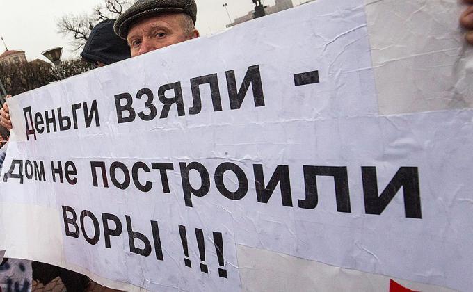 Полиция Нижнего Тагила «продолжает игнорировать хищение средств у населения»