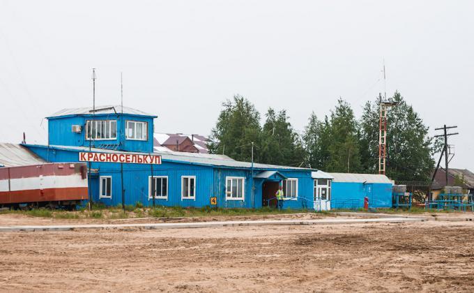 Аэропорт Красноселькуп