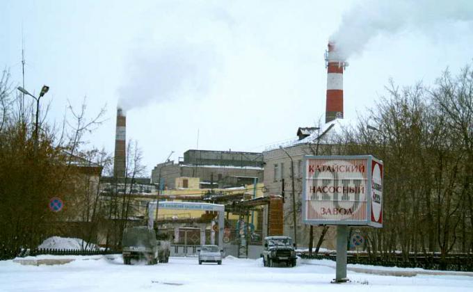 Катайский насосный завод