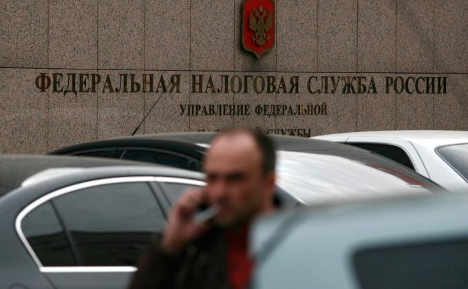 ФНС выдвинула ультиматум мэрии Челябинска