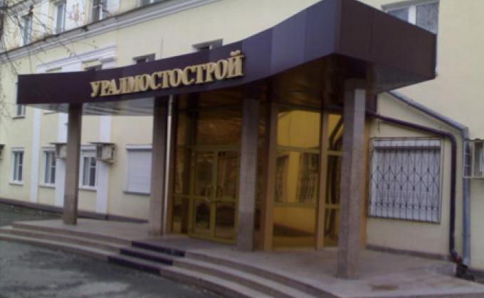 Фото: 1obl.ru