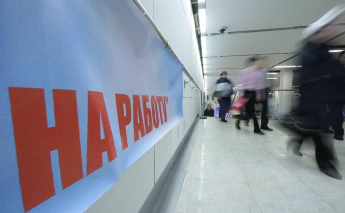 Артюхову показали безработицу в ЯНАО