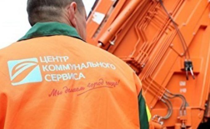 У челябинского регоператора ТКО забирают контракты на 2,7 миллиарда