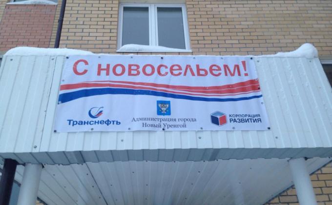 «Корпорация развития» попыталась заработать на долгах Маслова в ЯНАО