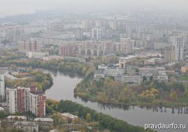 В Екатеринбурге начали сбор подписей против строительства бассейна УрГУПС на месте парка