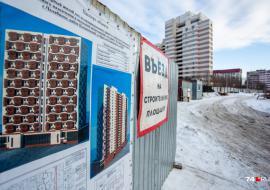 Прокуратура потребовала от мэрии Челябинска отменить строительство 25-этажного дома