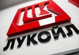 В ХМАО повторно объявили закупку на строительство спортцентра «ЛУКОЙЛа» за 1,2 миллиарда