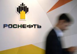 Актив «Роснефти» в ЯНАО увеличил выручку на 1 миллиард