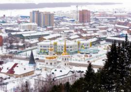Комаровой рассказали о бездействии чиновников Ханты-Мансийска в ЖКХ-конфликте
