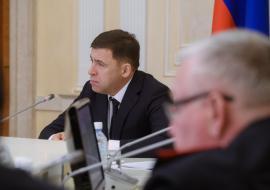 Свердловские власти ввели запрет на массовые мероприятия до конца апреля