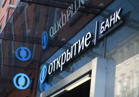 «ВУЗ-банк» отсудил у ФК «Открытие» 360 миллионов по долгам стройкомпании «Стратегия»