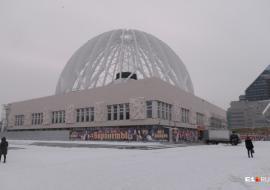 Цирк Екатеринбурга получит 2,4 миллиарда на реконструкцию