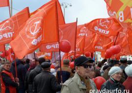 Оппозиция начинает подготовку к выборам в Курганскую облдуму с митинга в Шадринске