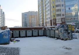 Главу Ханты-Мансийска просят прокомментировать давление на бизнес