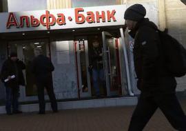 «Альфа-Банк» присоединился к программе беспроцентных кредитов на зарплату