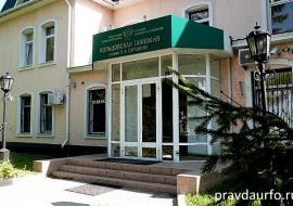 Прокуратура уличила Кольцовскую таможню в волоките с уголовным делом о неуплате 5,9 миллиона