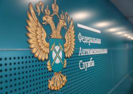 ФАС отказала «Яндексу» в покупке курганского такси «Везёт»
