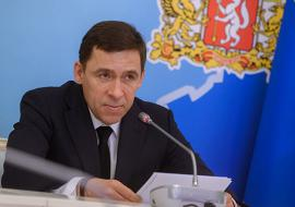 Куйвашев Евгений Владимирович