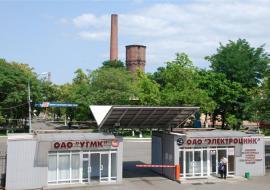 УГМК продает завод «Электроцинк»