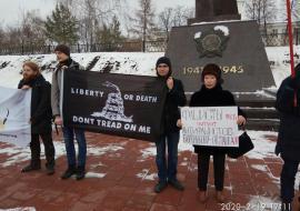 В Екатеринбурге прошел митинг против уголовного дела «Сети»