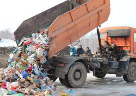 Регоператор ТКО снизил тариф на Ямале