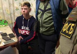 ФСБ допросила курганского подростка по делу о подготовке терактов в Керчи